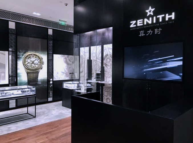 Where to Buy Zenith Watches - Boutiques & Retailers